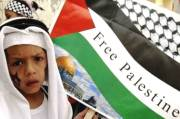 Palestine Independence is not Negotiable