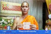 Thai Monk Winning 6 Million Bath Jackpot Lottery