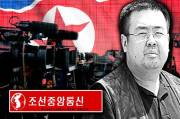 South Korea Accused North Korean Ministries Involved at Kim Jong Nam Murder