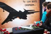 Russia Blamed Pilot in Black Sea Air Crash