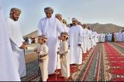 Oman Celebrate Eid Fitri in Monday, June 26, 2017