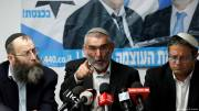 Israel bans right-wing candidate from general election