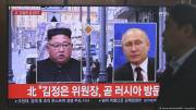 Russias Putin welcomes Kim Jong Un for first summit meeting
