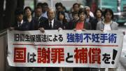 Japan offers apology, money to victims of forced sterilization