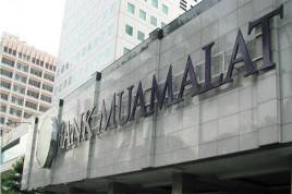 Bank Muamalat Pacu Layanan E Channel