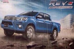 Brosur Toyota New Hilux Bocor di Facebook