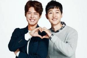Song Joong Ki - Park Bo Gum Jadi Presenter MAMA 2017