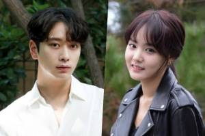 Chansung 2PM dan Han Ji An Resmi Main Drama So I Married An Anti-Fan