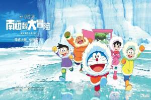 Review Film Doraemon Great Adventure in the Antarctic Kachi Kochi