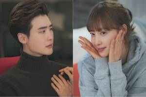 Kisah Cinta Lee Jong Suk dan Lee Na Young di Drama Romance is a Bonus Book