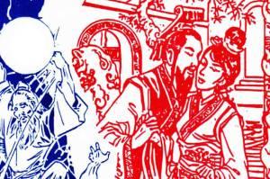 kho-ping-hoo-bukek-siansu-jilid-20-bagian-11
