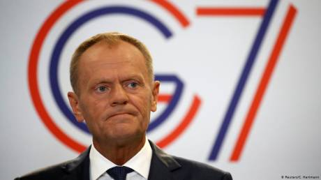 G7 Summit: EUs Tusk says meeting will be difficult test of unity