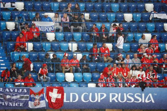 serbia vs switzerland - photo #18