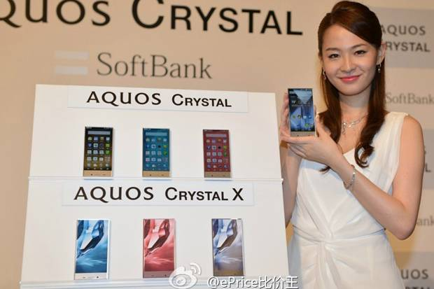 Sharp Luncurkan Smartphone Sharp Aquos Crystal X