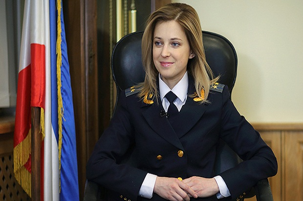 Jaksa Cantik Crimea, Simbol Animasi Seks dan The Next Putin