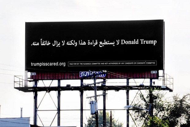 Billboard di AS Olok-olok Donald Trump dalam Bahasa Arab