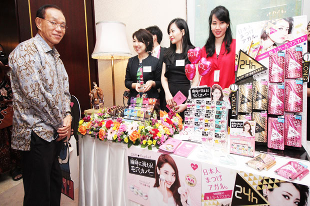 Lets Find Japan Cosmetic Technology in JBW