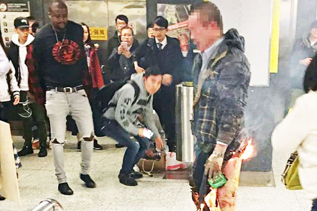 Firebomb Attack on Hong Kong MTR Train