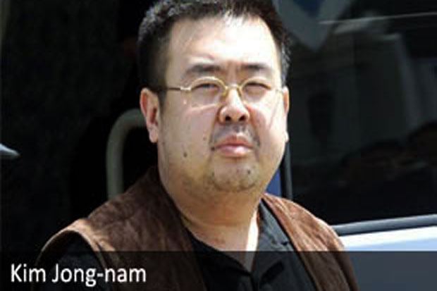Kim Jong-uns Stepbrother Poisoned?