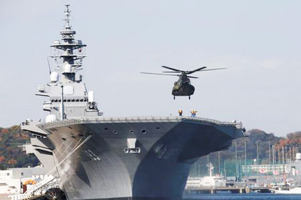 Why Japan Start Send Warship to South China Sea?
