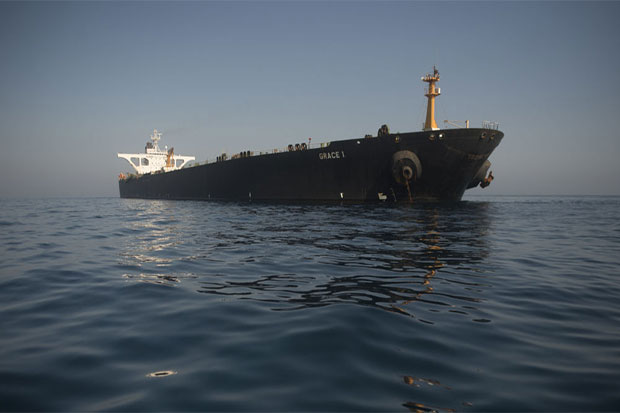 US Demand to Detain Iranian Tanker Rejected by Gibraltar - Government