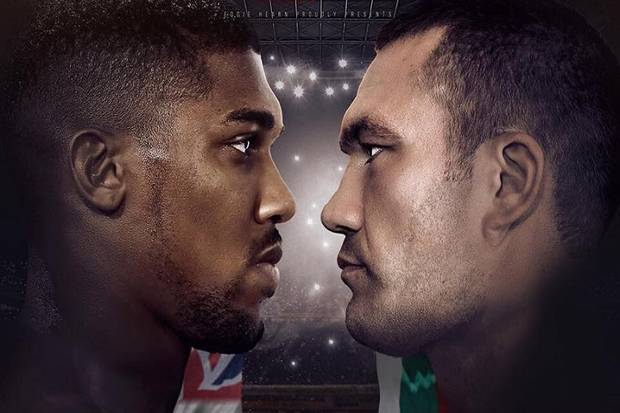 Duel vs Pulev Mundur, Hearn: Anthony Joshua Lebih Destruktif