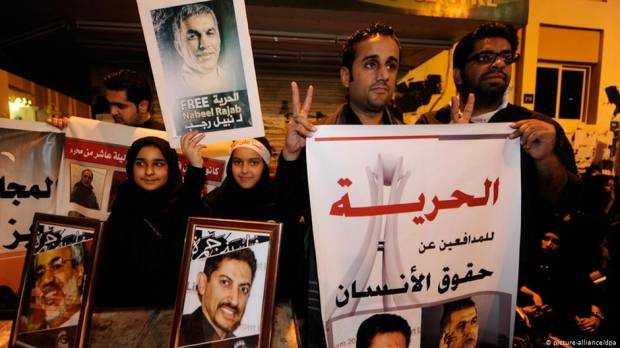 Bahrain king restores 550 citizens nationality