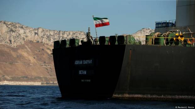 Iranian oil tanker changes course to Turkey