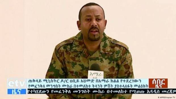 Opinion: Is Emperor Abiy at the gates in Ethiopia?