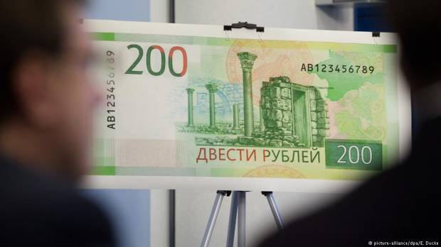 Russia asks its citizens to pay up for the World Cup