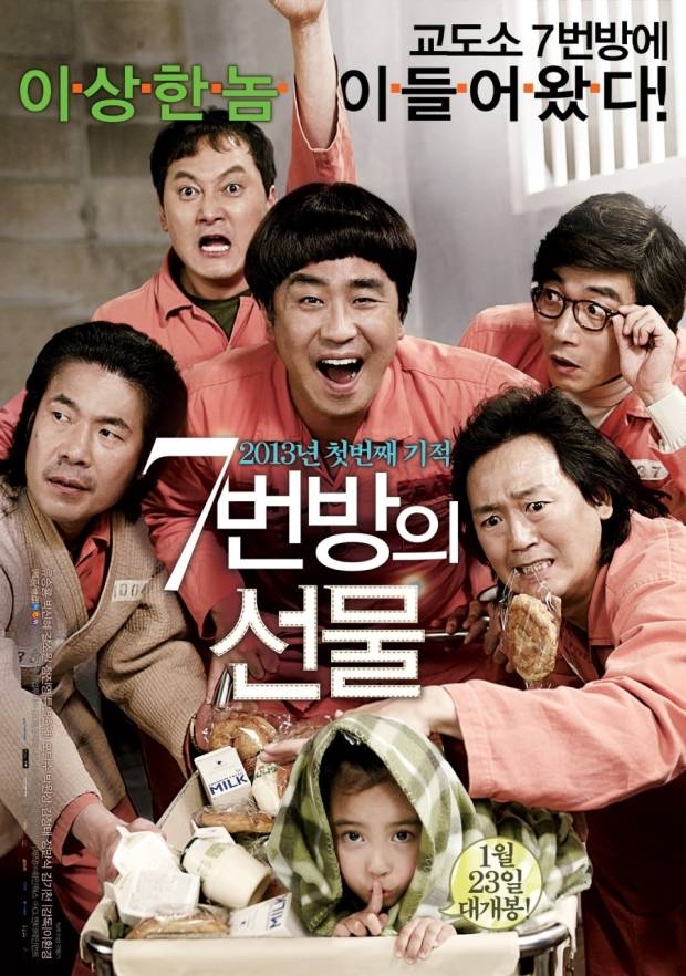 Falcon Pictures Siap Remake Film Laris Korea Miracle in Cell No 7