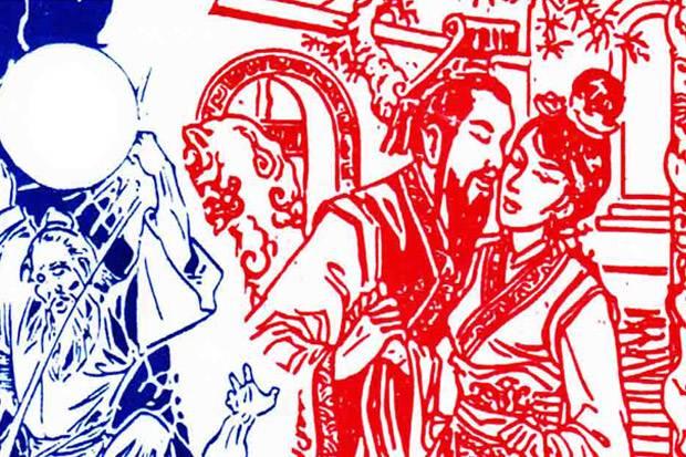 kho-ping-hoo-bukek-siansu-jilid-22-bagian-12