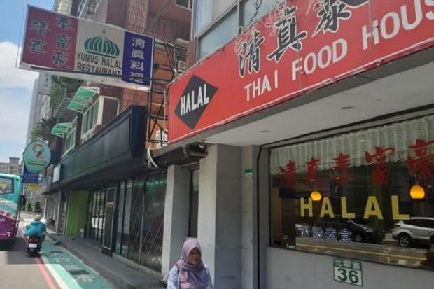 Menikmati Kelezatan Makanan Halal di Taiwan